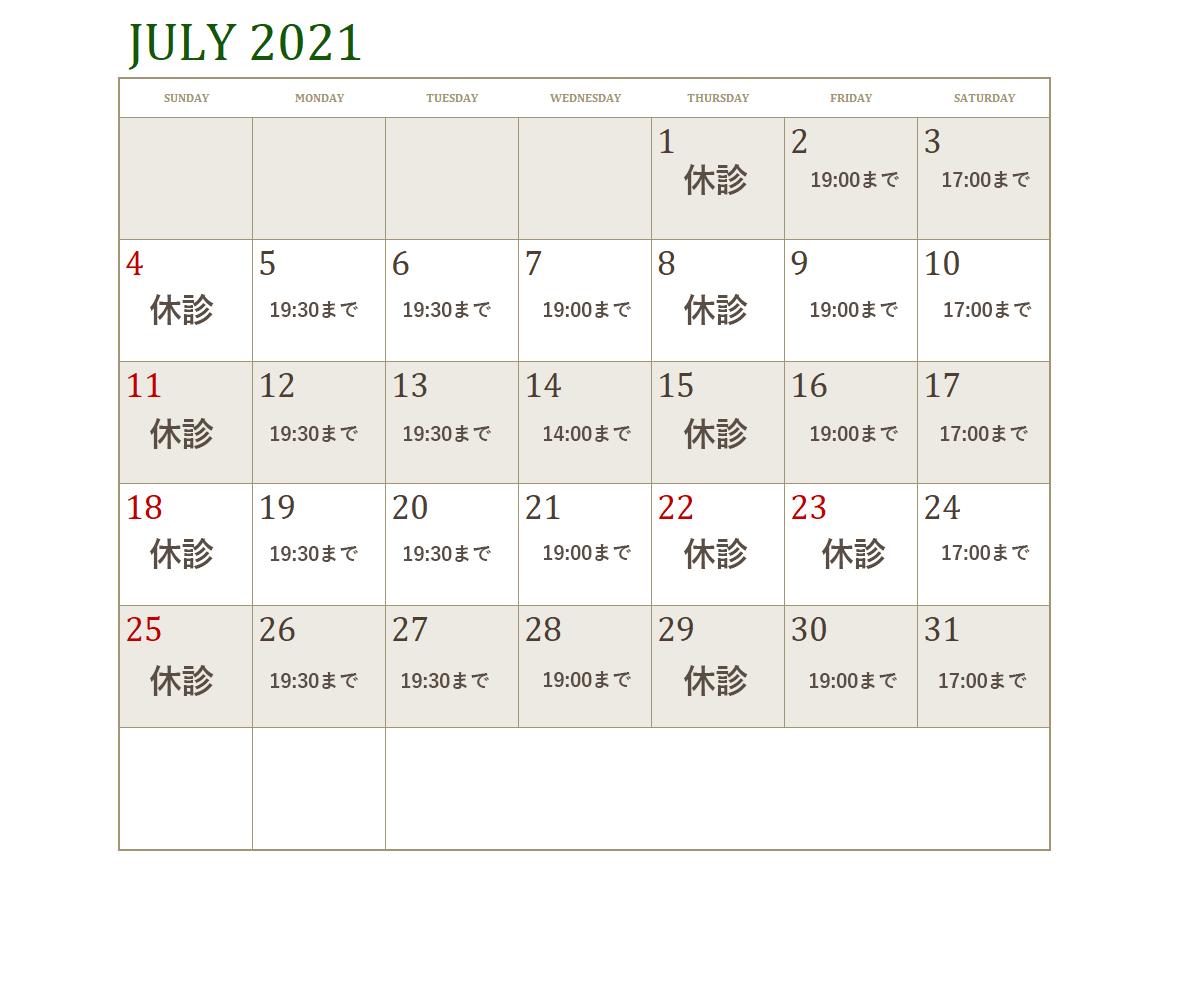エーアンドケー江戸川橋デンタルクリニック 2021年7月の診療予定