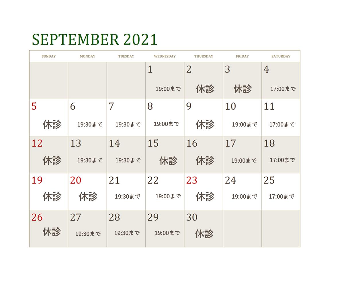 エーアンドケー江戸川橋デンタルクリニック 診療日カレンダー